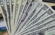 Buy US $10 Bills online