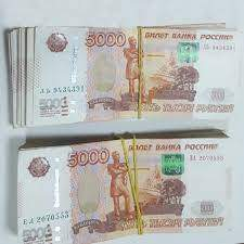 Read more about the article Buy Counterfeit Russian Ruble online