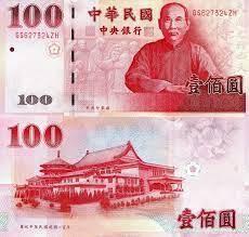 Buy Chinese yuan renminbi 100 banknotes Online