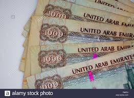 Buy Counterfeit AED 1000 Online