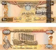 buy counterfeit AED 200 money online